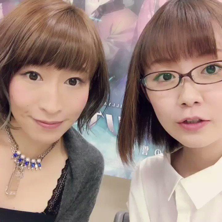 ららぽーと横浜でのプリヤ舞台挨拶、2週めもご来場有難うございました!後ほど川崎でもご挨拶させていただきます🤗✨イベント前に撮ってみたムービーですが…↓ #prisma_illya pic.twitter.com/5gKVkUqHss