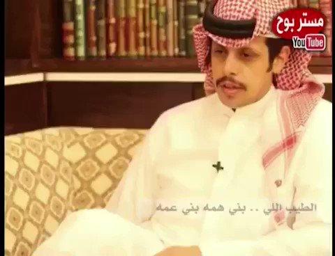 من الجديد : الطيب اللي بني همه بني عمه ولا الردي في بني عمه ولا همه ! https://t.co/UVAPJ2bTJr