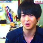 泣きの演技について有岡くん「山田は絶対最初、貶しから入るんですね。『おめえ、気持ち悪い顔して泣いてた…