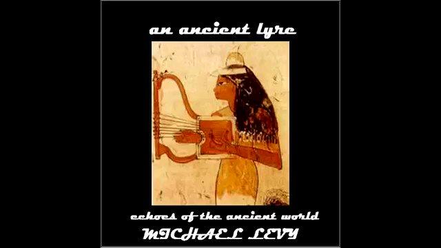 hurrian hymn