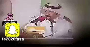 #تزوجتو_عن_حب_او_لا Latest News Trends Updates Images - fawaz1399210