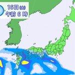 台風18号君の連休中の旅行スケジュールはこんな感じです。 pic.twitter.com/QE914…
