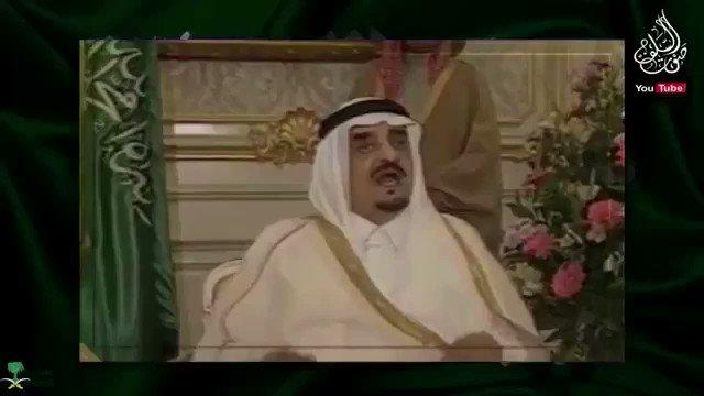 #قسما_بالله_ما_اخونك_ياوطن Latest News Trends Updates Images - SalemAlSehman