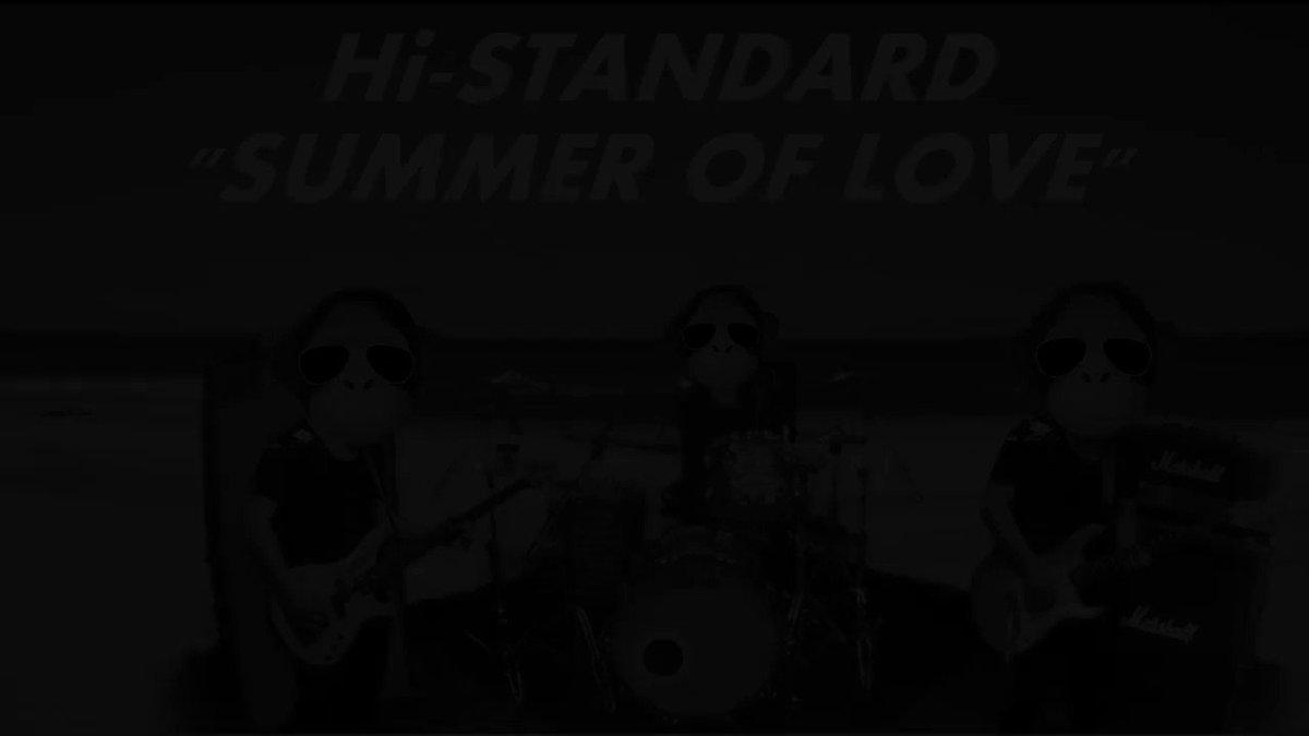 Hi-STANDARD「SUMMER OF LOVE」をバンドスタイルで演奏してみた#演奏してみた#弾いてみた#叩いてみた#ハイスタ
