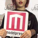 欅坂46志田愛佳さんからモデルプレス読者にメッセージ💕 #欅坂46 #志田愛佳 #ガルアワ初ランウェ…