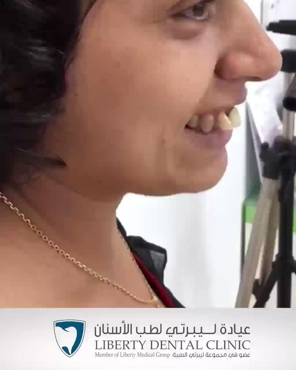 د مجد ناجي رفضت تجميل اسنان 15