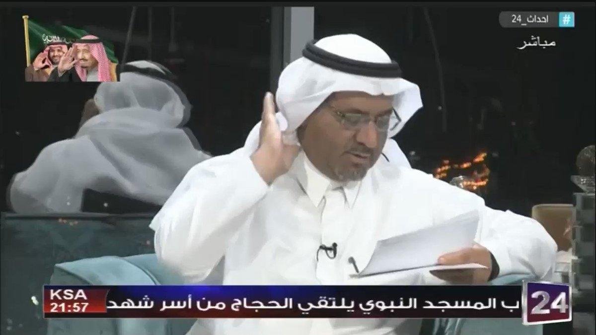 د.عبد الرحمن العناد:سحب جنسية 6000 أسرة...