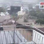 午後3時頃、大分県臼杵市風成に住む男性が自宅2階のベランダから撮影した映像です。川があふれて水が周辺…