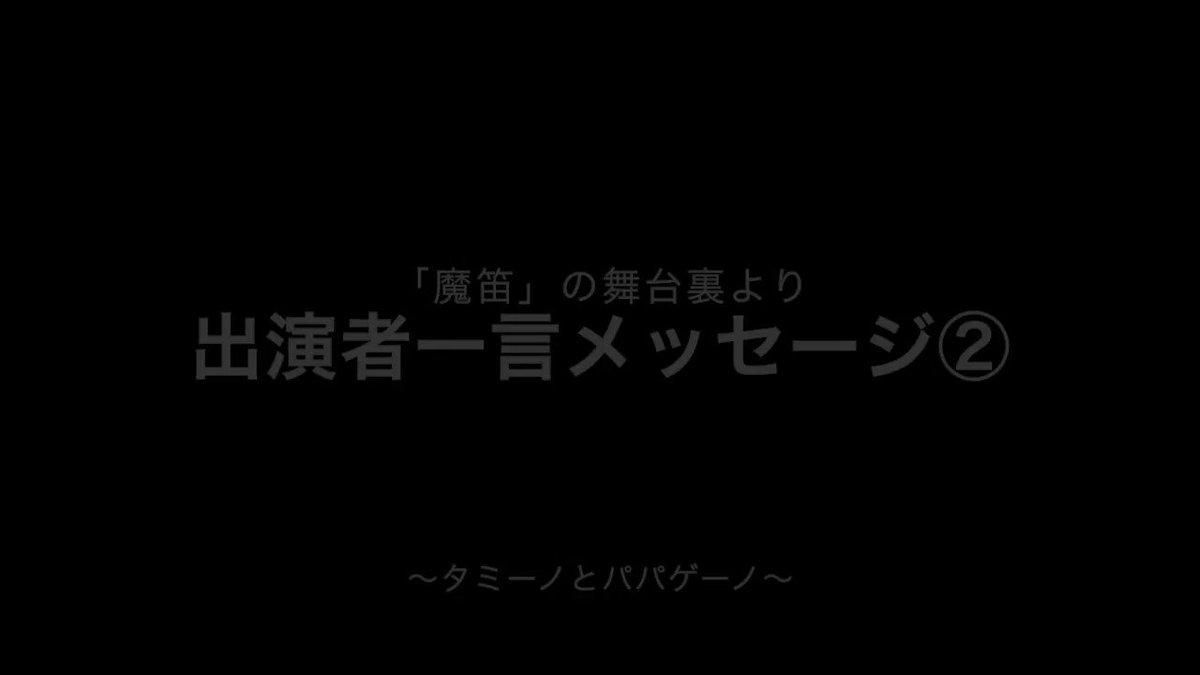 NBSオペラ(日本舞台芸術振興会)