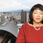 地元のニュースに小野D現れるの巻。佐川の観光大使だって🙏 pic.twitter.com/MwVvl…