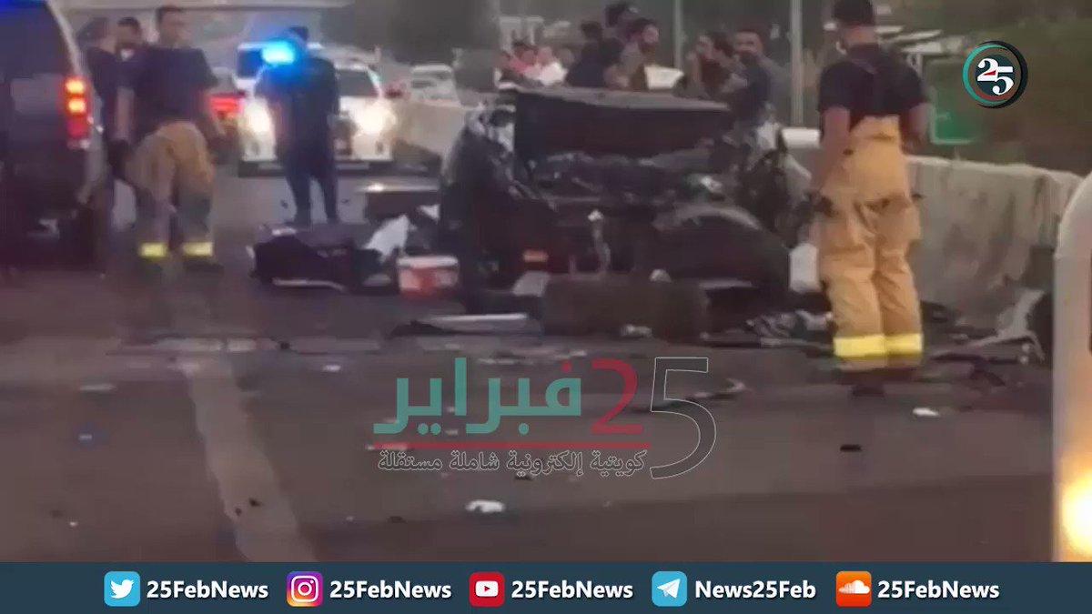وفاة نجل وكيل وزارة الداخلية ووافدين في...
