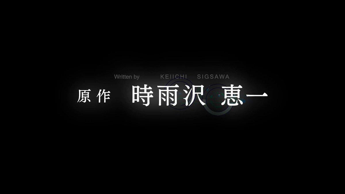 【アニメ化告知PV公開!!】 『ソードアート・オンライン オルタナティブ ガンゲイル・オンライン』のTVアニメ化告知PVを公開!#GGO
