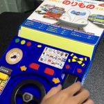遊びは全力でやるから面白いw子供向けの玩具を大人が真剣に遊ぶとこうなる!