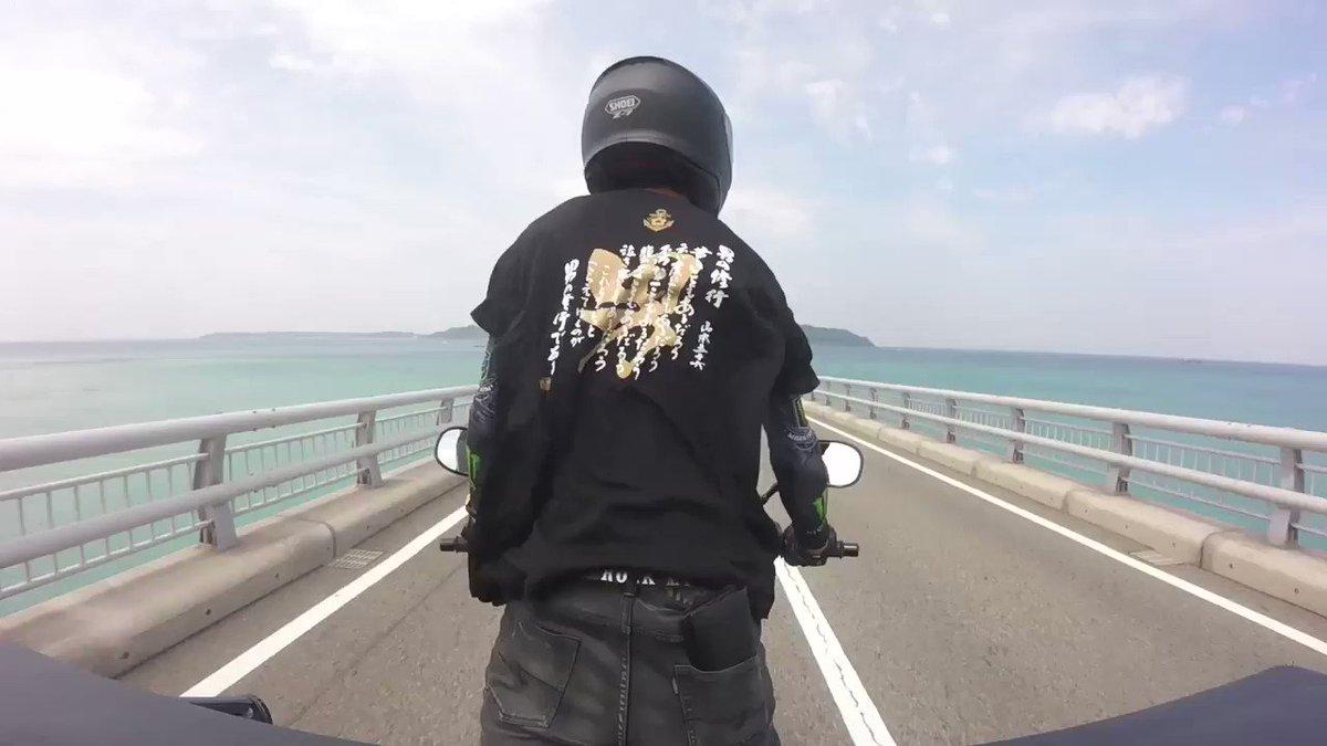日本一周したときのです。 初めて動画編集しましたが見てほしいです。