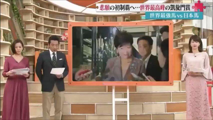 予想通り、テレビは朝から晩まで一斉に「小池劇場」を放映し、小池百合子氏はテレビ画面を独占しています。その昔、テレビで毎日中継されていた巨人に人気があったように、大衆はテレビに長時間登場する対象に好感を持ちます。これを【単純接触効果】と言います。「小池劇場」は日本の大問題です。