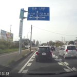 衝撃映像が流出!目の前でパトカーが横転する事故現場!