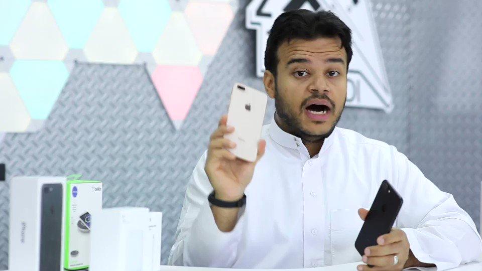 فصفصة ايفون 8 Plus  اشتريه ولا أصبر واشتري ايفون X ؟؟ https://t.co/ELR...