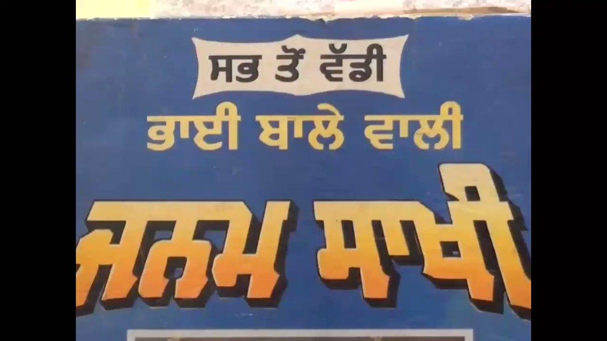 RT @Rohan45707991: #GuruNanakJayanti  हक्का कबीर करीम तू ,बेएब परवरदिगार नानक बुगोयद जनु तुरा,तेरे चाकरा पाख़ाक https://t.co/VWByPF9E8k