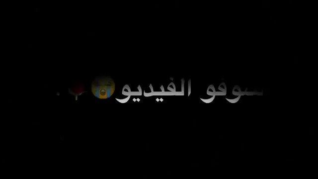 #مليون_تغريده_لنبيك_محمد اعليه تبخل بصلا...
