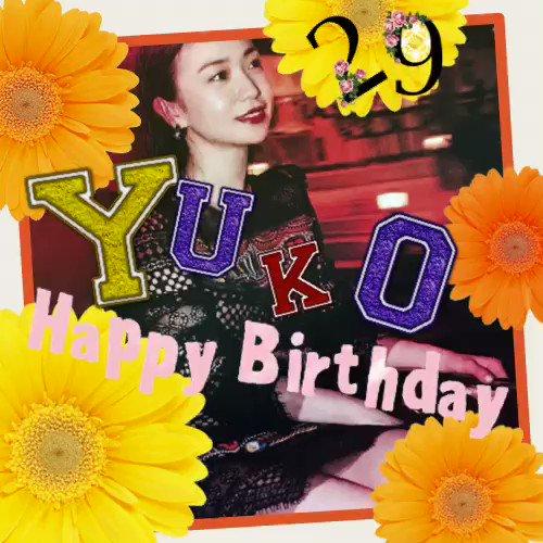 Happy Birthday Yuko