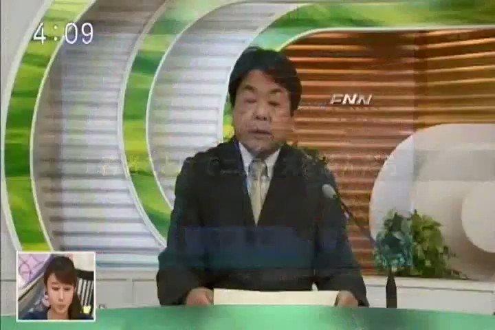 動画版「若者言葉でニュースを読んだら」 JK用語とアナウンサーのギャップがヤバい...