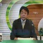 若者言葉でニュースを読んだら、JK用語とアナウンサーのギャップがマジ卍!