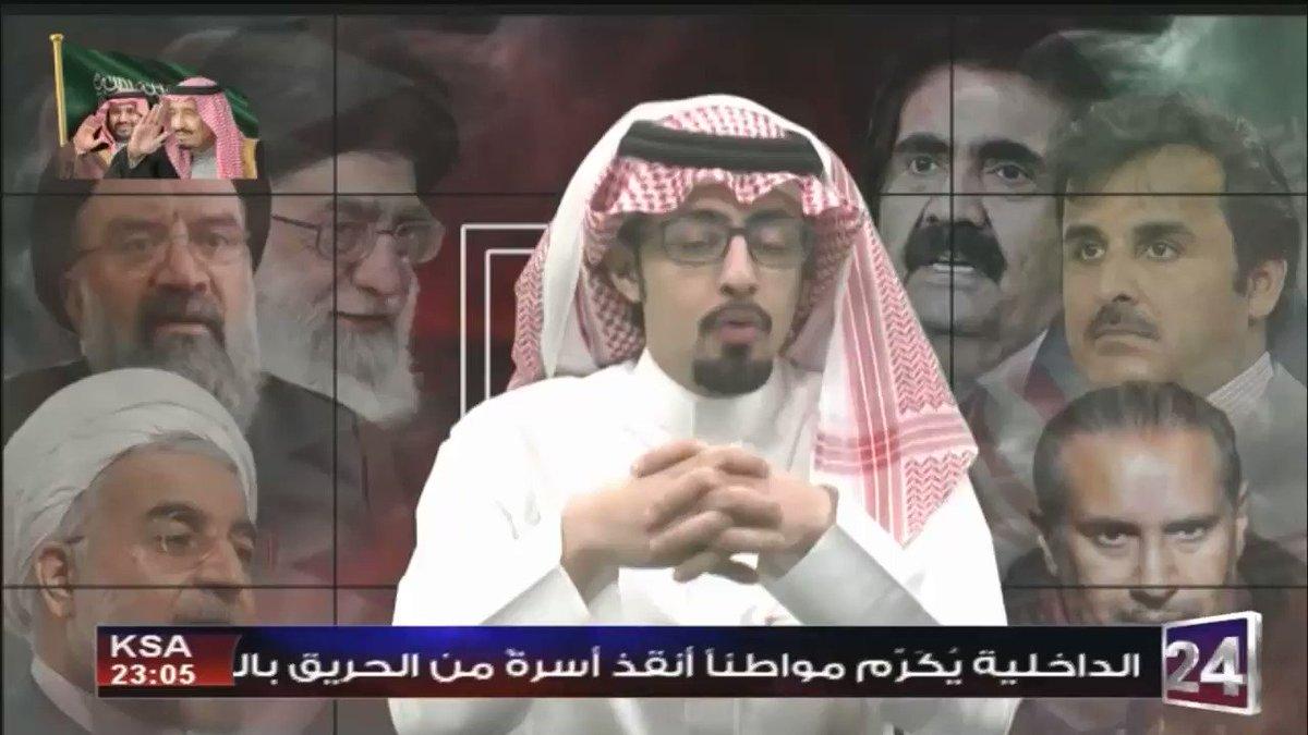 صحيفة #الرياض : إعجاب القطريين بالشيخ عب...