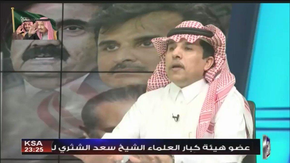 اللواء ركن عبدالله بن غانم القحطاني:ما ف...