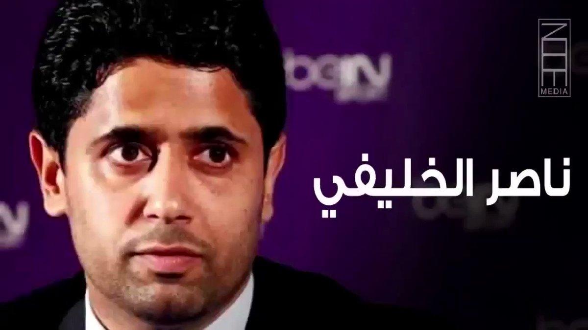 | تحقيق جنائي ضد ' #ناصر_الخليفي ' يوم 2...