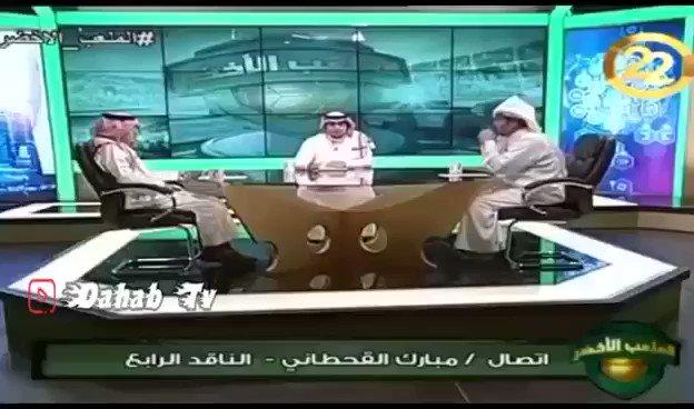 أعيدها وأكررها ياتركي ال الشيخ  اذا لم ت...