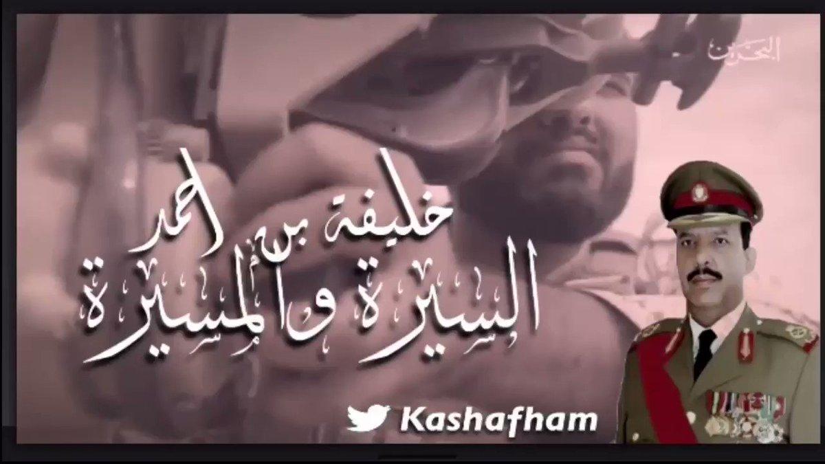 خليفة بن أحمد (السيرة والمسيرة)   كتاب م...
