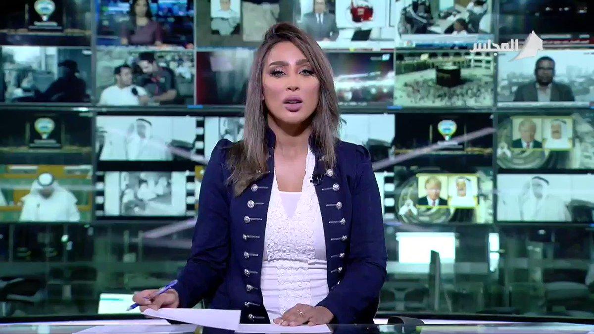 #الأخبار | دولة الكويت تعلن استضافتها مؤ...