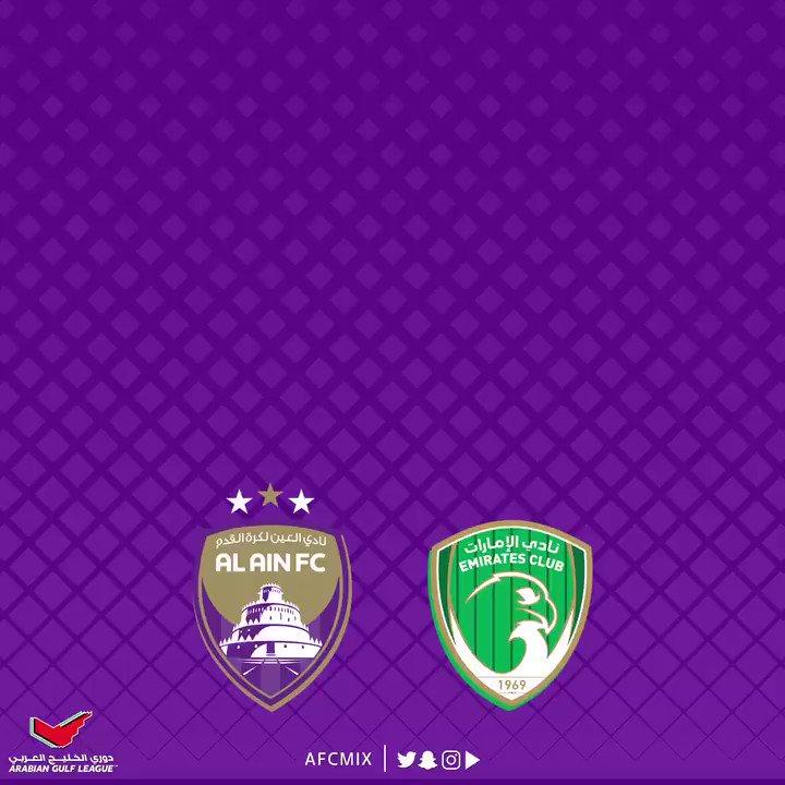 نهاية الشوط الأول . . - الإمارات 0 - الع...