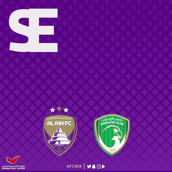 بداية الشوط الثاني . . - الإمارات 0 - ال...