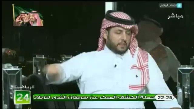 عدنان جستنيه: اعتبر نادي #الاتحاد فائز ف...