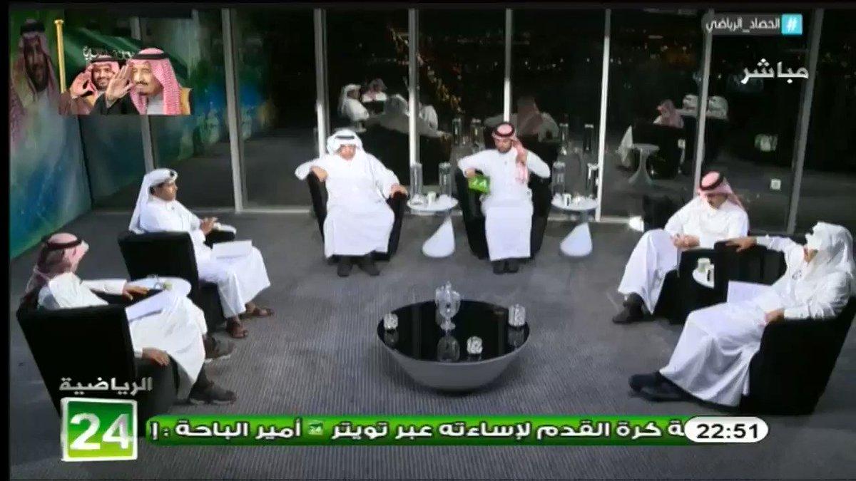 فهد الهريفي: اقول للحكام #الهلال لا يحتا...