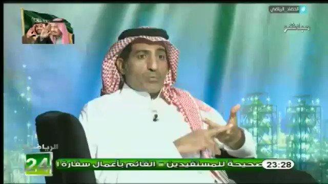 عدنان جستنيه: لماذا لم يطلب نادي #الهلال...