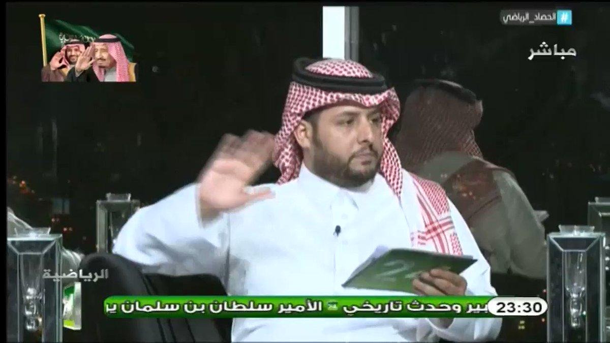 طارق النوفل: قرار منع استخدام لقب 'الملك...