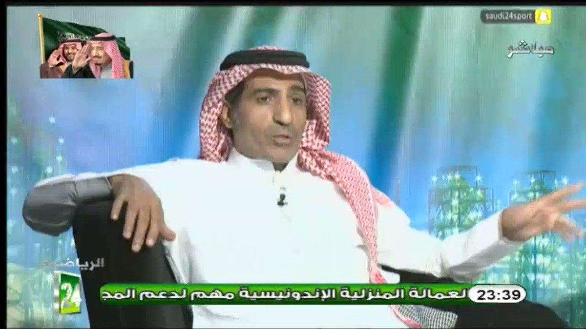 مطرف القحطاني: الحكم إذا لم يحافظ على سل...