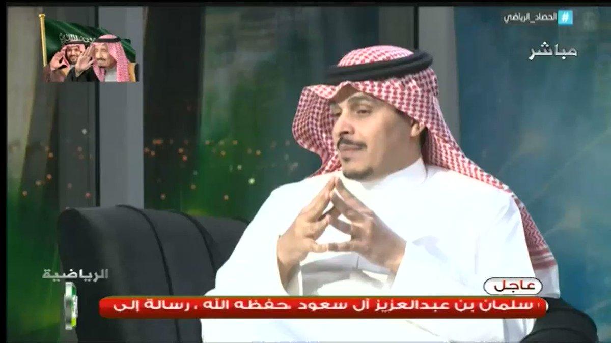 طارق النوفل: اتمنى من الشبابيين ان يتعلم...
