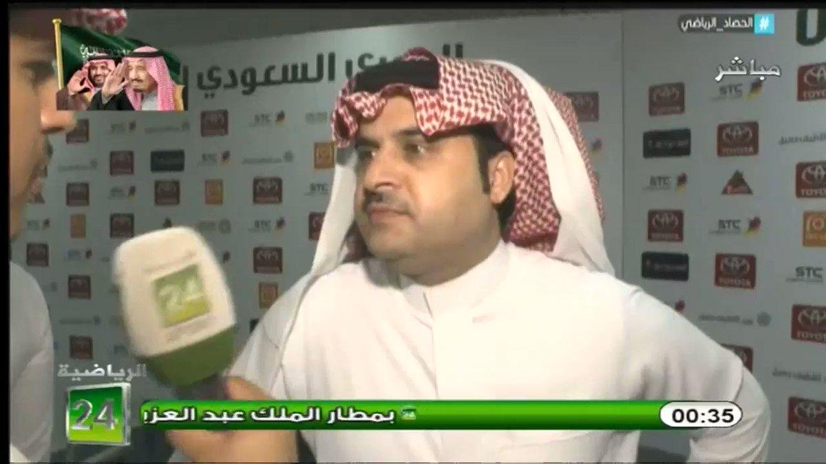 'ناصر الهويدي'رئيس نادي #الباطن:رأينا في...