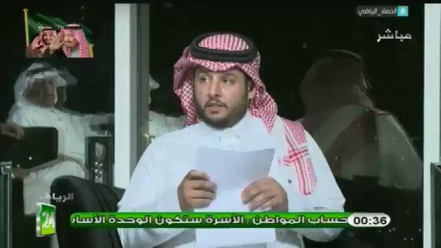 خالد قاضي : 'ناصر الهويدي' رئيس #الباطن...