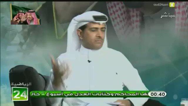 خالد قاضي : انا اكثر من اشاد بفريق #البا...