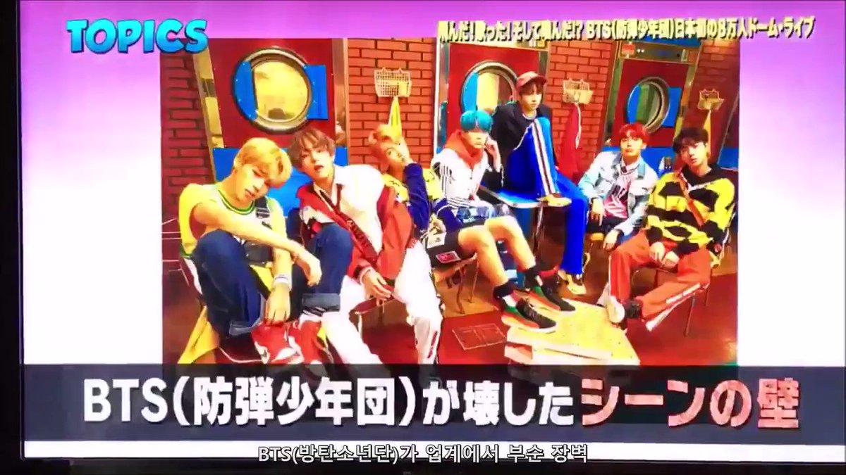 🎥  221017  Japan Countdown: '#BTS rompie...