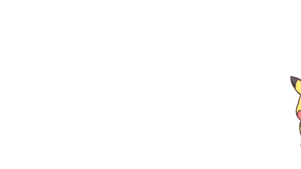かわいいピカチュウの動画です☆ https://t.co/KeJ7aZwlrb