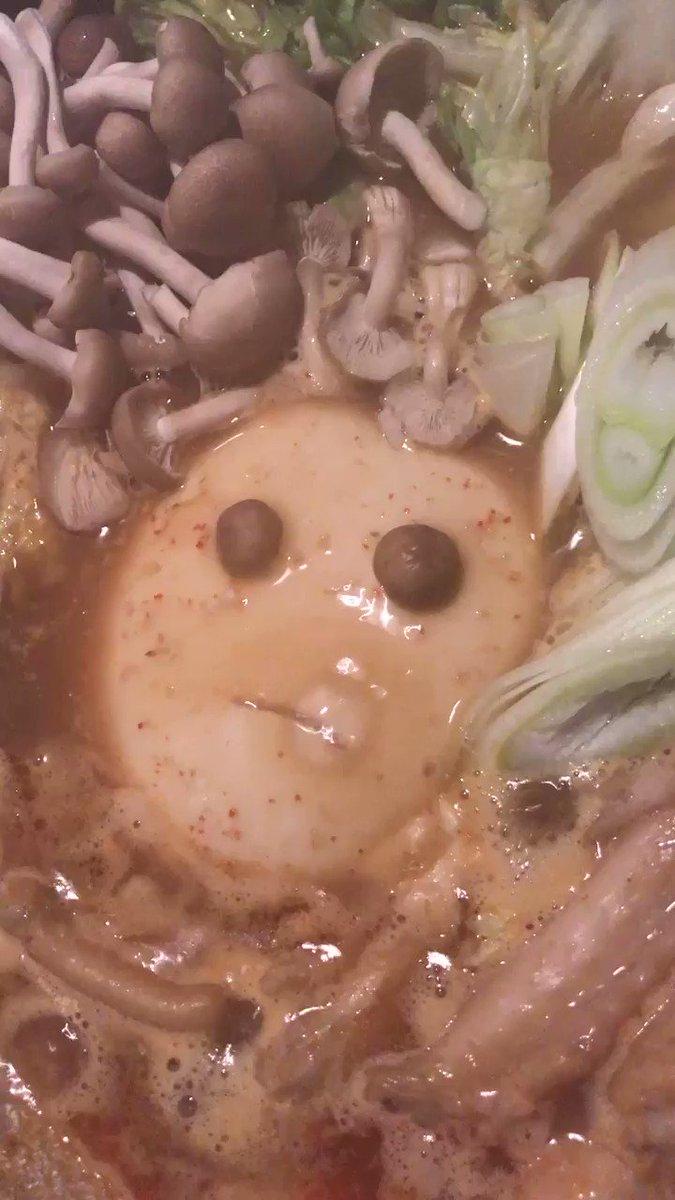 夕飯に鍋を作ったらお豆腐がなんか言ってるのじわじわくる