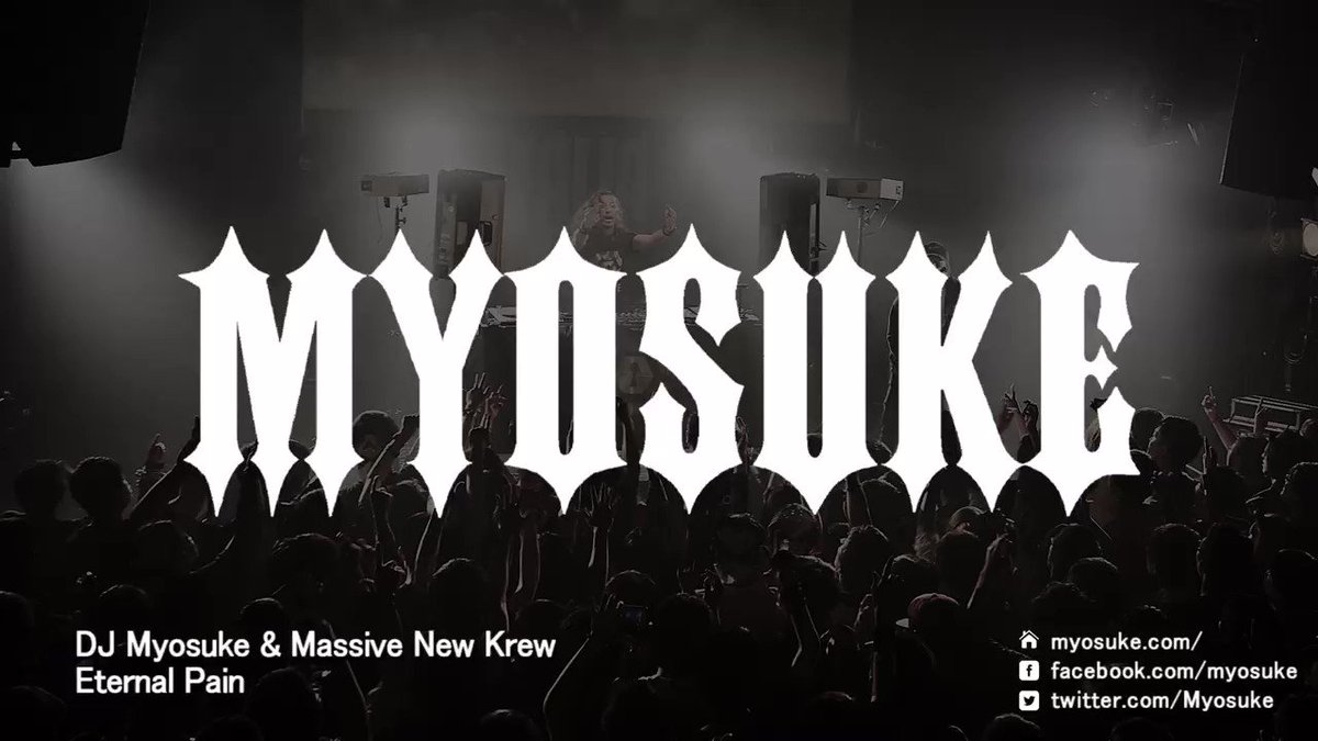 【新曲】DJ Myosuke & Massive New Krew - Eternal Pain  YouTube https://t.co/0AxthPQx2M SoundCloud https://t.co/uzgG0QRote https://t.co/00hBZILXa5