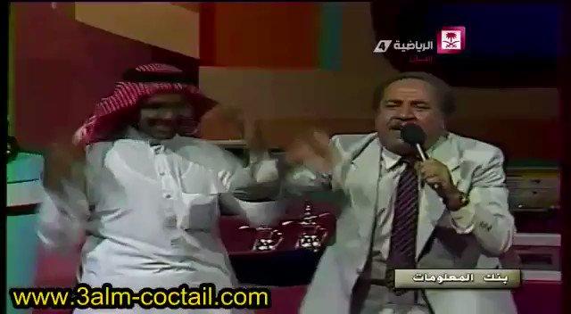 غانم القحطاني On Twitter من أرشيف القنوات الرياضية التلفزيون السعودي برنامج بنك المعلومات قبل اكثر من ٣٠ عام ارشيف القنوات الرياضية السعودية Https T Co Xq4fl6befc