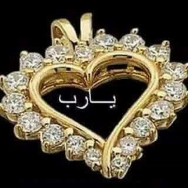 سلام عليكم ورحمه الله وبركاته جميعا http...