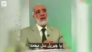 RT @hekma_b: يا جبريل سَل محمدًا مايُبكيك ؟  اللهم صلّي وسلّم على من بكى شفاعةً لأجلنا . https://t.co/JleCeiVPPA